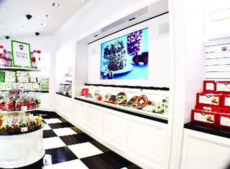 See's Candies Launches Interactive Experience