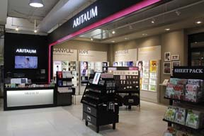 Aritaum Opens One Stop Shop For Korean Skincare