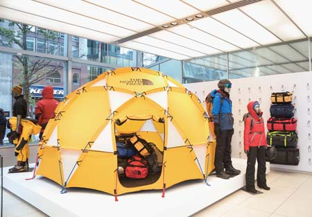 The North Face Opens New York City Flagship
