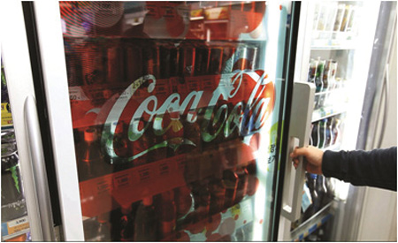 Emotive Digital Launches Interactive  Refrigerator Network In NYC